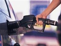 Yakıt Tasarrufu Yapmanın Yolları
