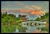 Çin Halk Cumhuriyeti-1-