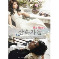 The Heirs / The İn Heritors /2013!!!