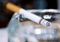 Depresyon Sigara İçirtiyor !