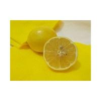 Ev Temizliğinde Limon Ferahlığı