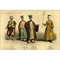 Osmanlı Devleti'nde Sultanların Giyimi