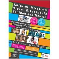 Müzelere Yönelik Ürün Tasarım Yarışması 2012