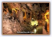 Burdur İnsuyu Mağarası