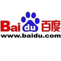 Google'a Dev Rakip: Baidu