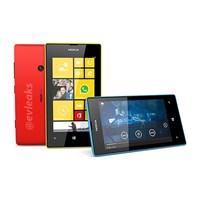 Nokia Lumia 525 Teknik Özellikleri Açıklandı