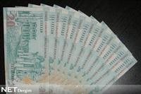 4 Bin 500 Lira Maaş Verecek
