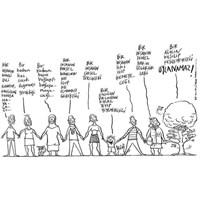 Direnişin Gök Kubbesi : Gezi