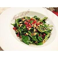 Lezzet Ve Vitamin Deposu Nefis Bir Salata
