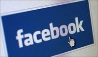 Facebook'ta Static Fbml İle Özel Sayfa Kurma