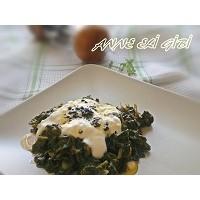 Zeytinyağlı Ispanaklı Borani