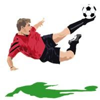 Futbol Nerede - Ne Zaman Doğdu?