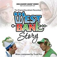 Batı Şeria Hikayesi