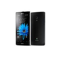 Sony Xperia İon Turkcell Kampanyası Detayları