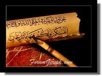 Yazı Sanatının İslam Kaynaklarında En Özlü Tarifi