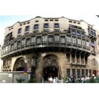 Barselona Palau Guell Hakkında Bilgiler