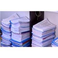 İşverenlerin Kayıt Ve Belge İbraz Etme Yükümlülük