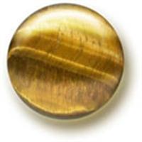Şifalı Taşlar - Kaplan Gözü Taşı Ve Faydaları