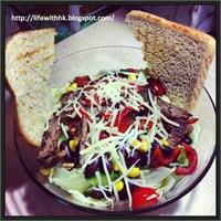 Öğrenci İşi Yemek Tarifleri: Biftekli Salata