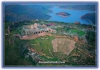 Bergama Antik Kenti | Tanıtım