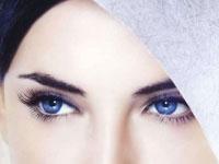 Dikkat Çekici Göz Makyajı