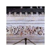 Mecma-ı Âsâr-ı Atika Müzesi