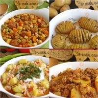 İftar İçin Sebze Yemekleri Tarifleri Önerisi