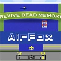Airfox Hd Yeni River Raid İphone Oyunu