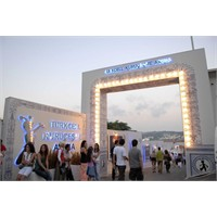 Turkcell Kuruçeşme Arena Konserleri