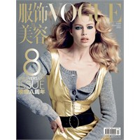Vogue Çin 8. Yıl Özel Sayıları