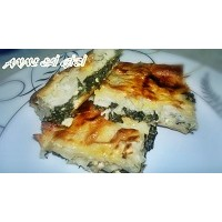 Ispanaklı,peynirli, Sodalı Börek