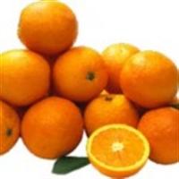 Abartmayın Günde 1 Portakal Yeter..