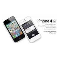 Yeni İphone 4s İle Tanışmış Mıydınız?