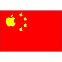 Apple Ceo'su Tim Cook, Çin Halkından Özür Diledi!