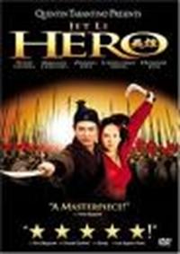 Hero: Kırık Kılıç, Uçan Kar , Gökyüzü Ve İsimsiz'i