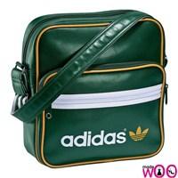 Adidas Spor Çanta Modelleri