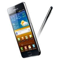 Samsung Galaxy S 2 Geliyor!