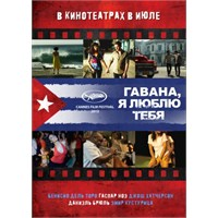 7 Días En La Habana : Havana'dan Sevgilerle