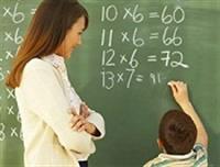 10 Bin Öğretmen Ataması Sonuçları 16 Aralık 2009