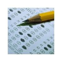 2012 Pybs Bursluluk Sınav Sonuçları Açıklandı...