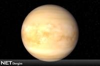 Venüs Balık Burcunda Sizi Nasıl Etkileyecek?