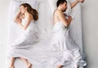 Yatağı Paylaşmak Sağlığa İyi Gelmiyor
