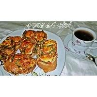 Maydanozlu Ekmek Dilimleri