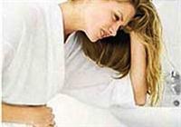 Hamilelikte Mide Bulantısı Azaltmak İçin