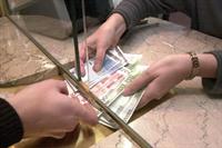 Banka Iban Ve Bıc Kodları Ve Bilgi