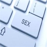 Porno Zararlı Mı, Değil Mi