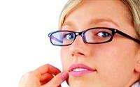 Dinlendirici Gözlük Kandırmacası