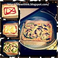 Öğrenci İşi Yemek Tarifleri: (Gerçek) Pizza