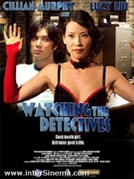 Aşk Dedektifi -watching The Detectives