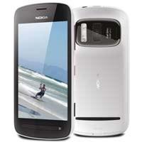 Taksitli Nokia 808 Pureview Fiyatı